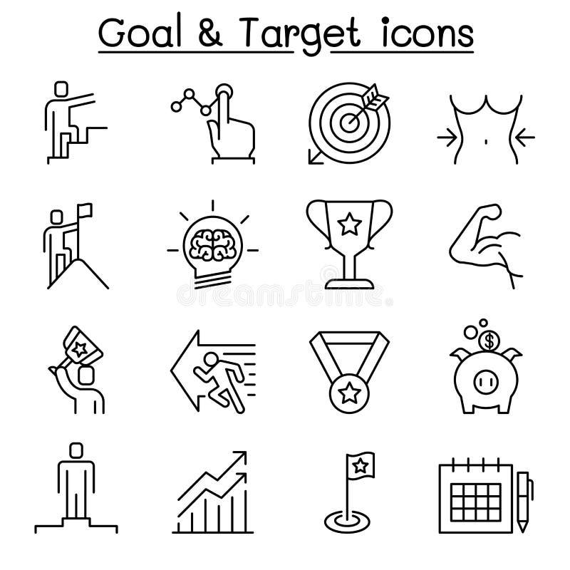 Amélioration de but, de cible, d'individu, but, et icône de but illustration libre de droits