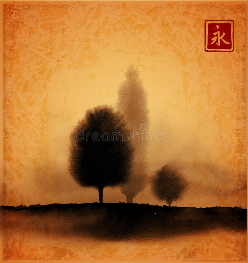 Aménagez en parc avec des arbres en brouillard tiré par la main avec l'encre dans le style asiatique illustration stock
