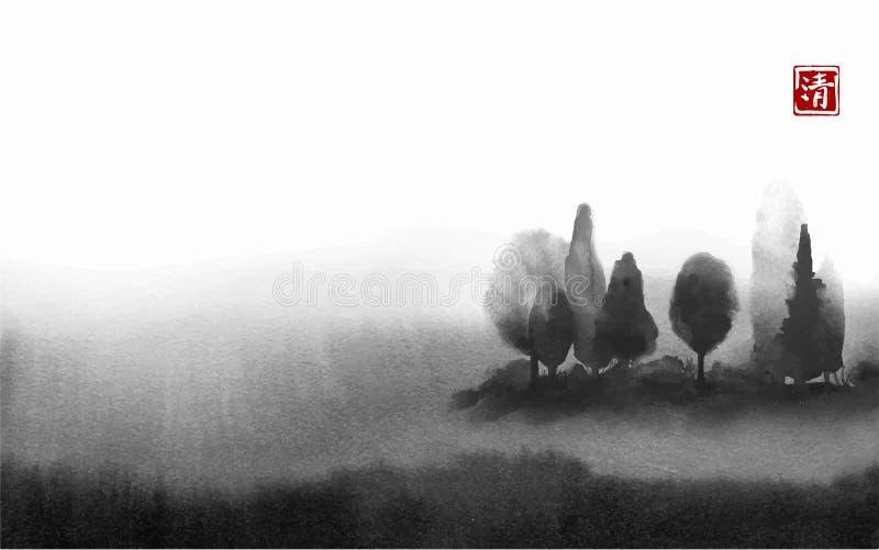 Aménagez en parc avec des arbres en brouillard tiré par la main avec l'encre dans le style asiatique sur le fond blanc Pré brumeu illustration de vecteur