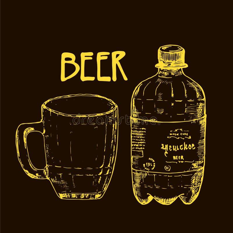 Amarelo do esboço da cerveja isolado no vetor preto Artigos, garrafa de cerveja e caneca tirados mão de tiragem, pinta do vintage ilustração do vetor
