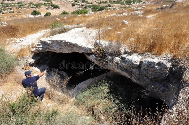 Amatzia洞-以色列  库存照片