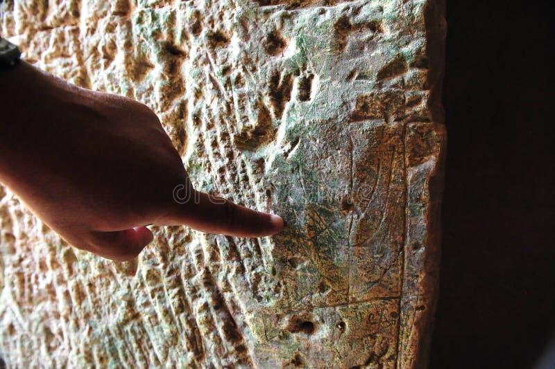 Amatzia grottor - Israel arkivbild