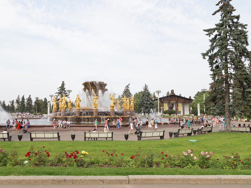 Amazing park ENEA summer in Moscow stock images