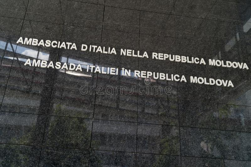 Ambasciata italiana fotografia stock libera da diritti