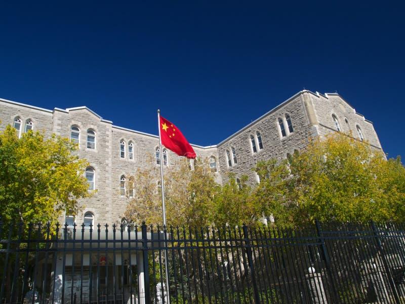 ambassad arkivfoto