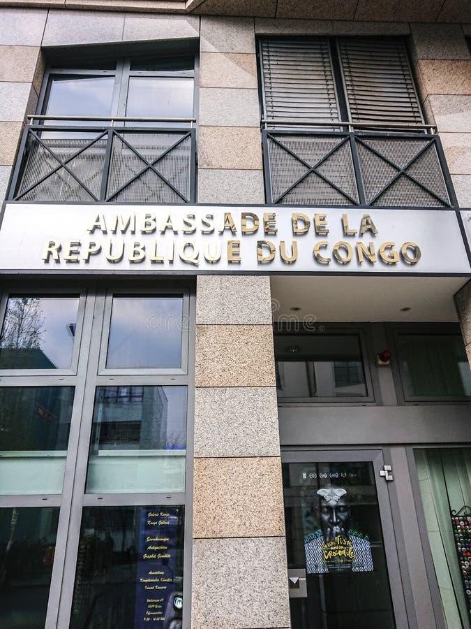 Ambassade van de Republiek de Kongo in Berlijn royalty-vrije stock fotografie