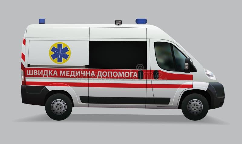 Ambulância ucraniana Veículos médicos especiais Imagem realística Graphhics do vetor ilustração do vetor