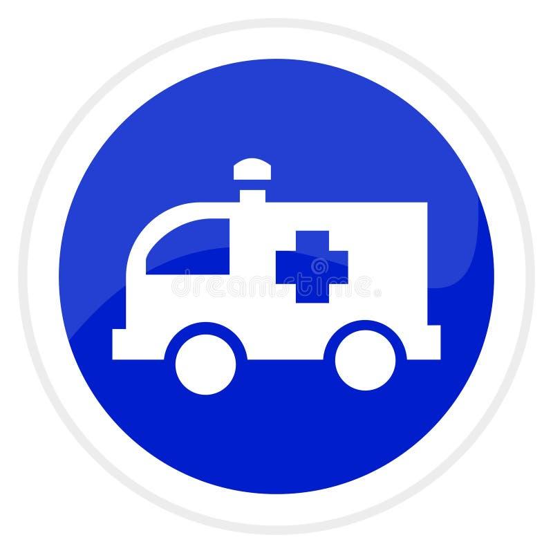 Free Ambulance Web Button Royalty Free Stock Photography - 8074407