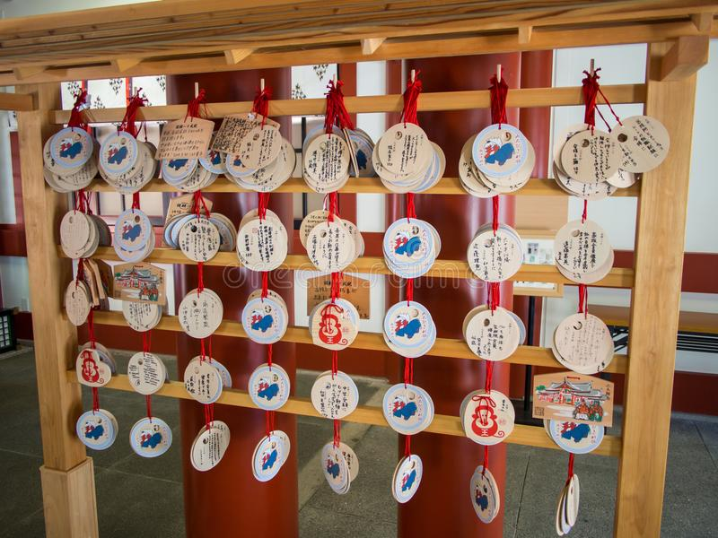 AME al santuario di Hie Jinja, Tokyo, Giappone immagine stock