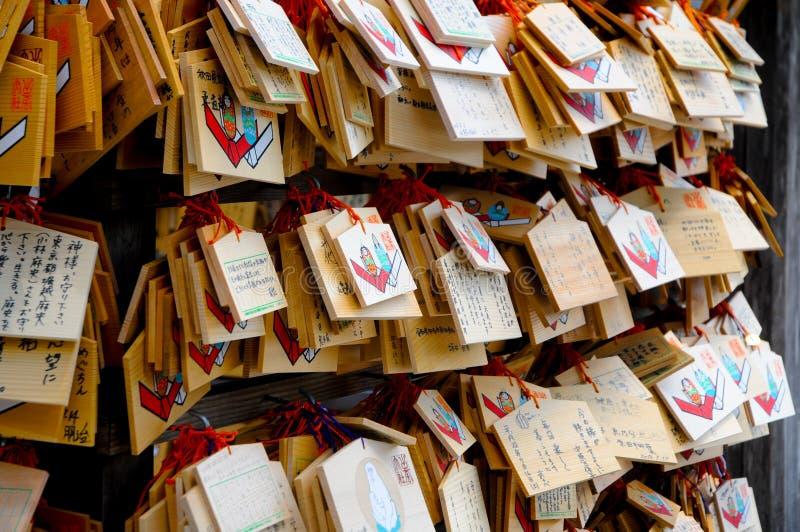 AME al santuario di Izumo Taisha in Shimane, Giappone Per pregare, il popolo giapponese applaude solitamente le loro mani 2 volte fotografia stock