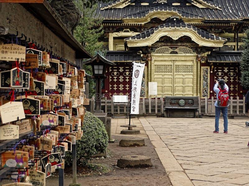 AME en la entrada de la capilla de Toshugo imagen de archivo