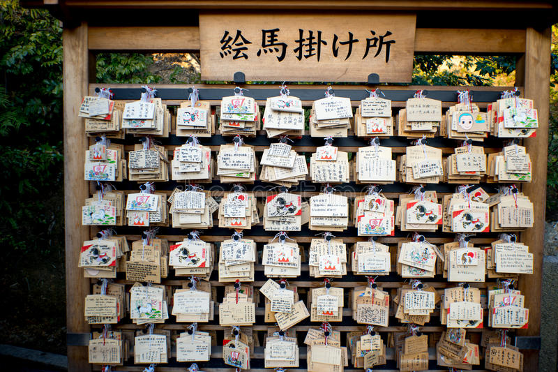AME (Shinto) photographie stock