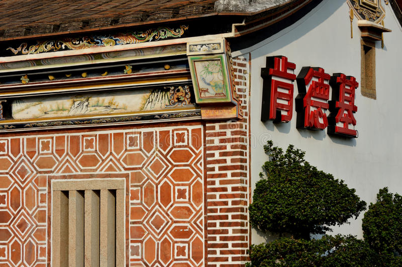 American fastfood KFC restaurant in Chinese architecture