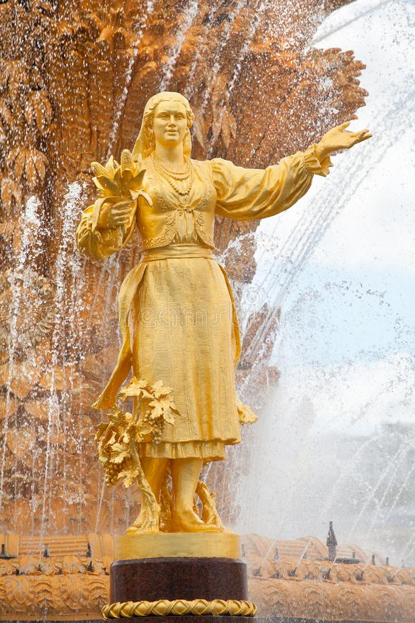 Amicizia della fontana delle nazioni dell'URSS o amicizia della gente dell'URSS, mostra dei risultati di economia nazionale fotografia stock libera da diritti