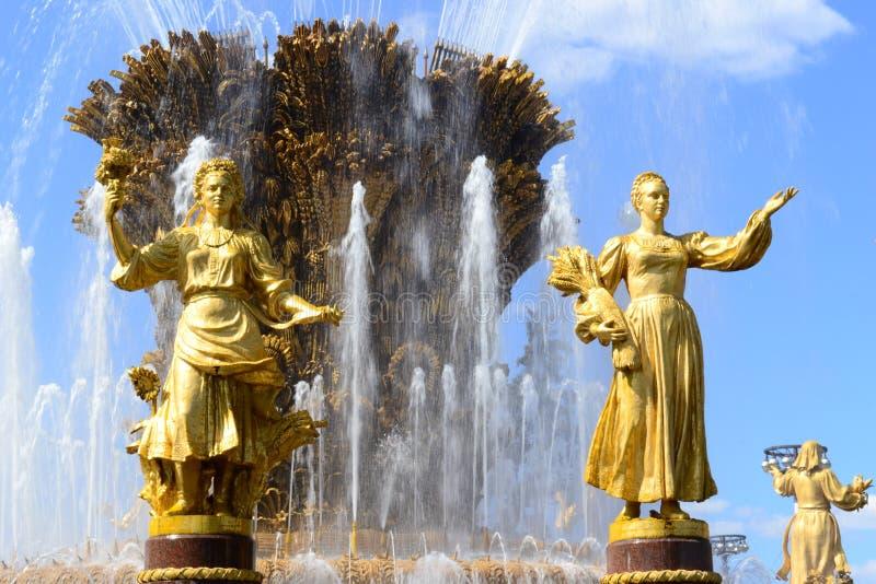 Amitié de fontaine de ` de nations photo stock