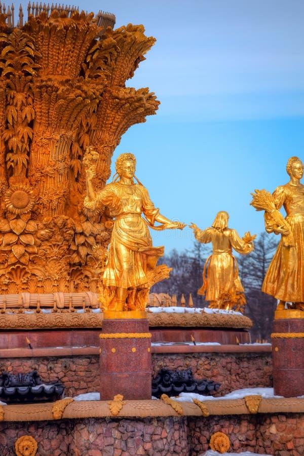 Amitié de fontaine des nations photos libres de droits