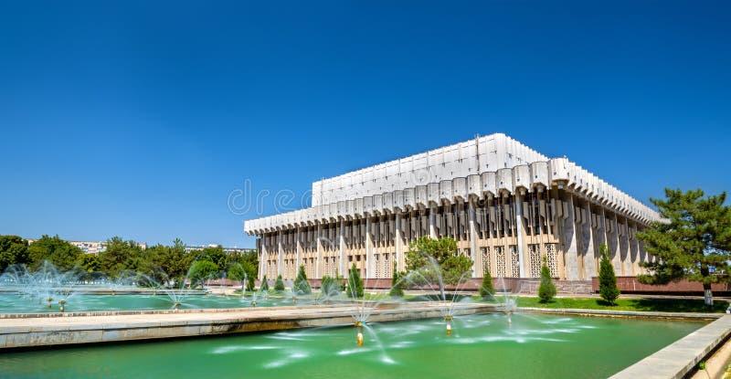 Amizade do palácio das nações em Tashkent, Usbequistão foto de stock royalty free