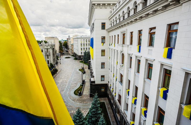 Amministrazione del presidente dell'Ucraina fotografia stock
