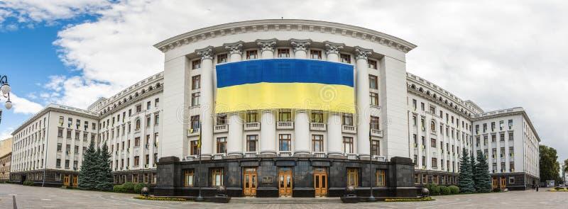 Amministrazione del presidente dell'Ucraina immagini stock