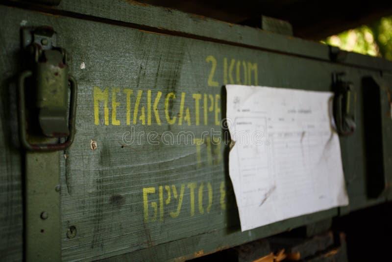 Ammunitionfall arkivfoto