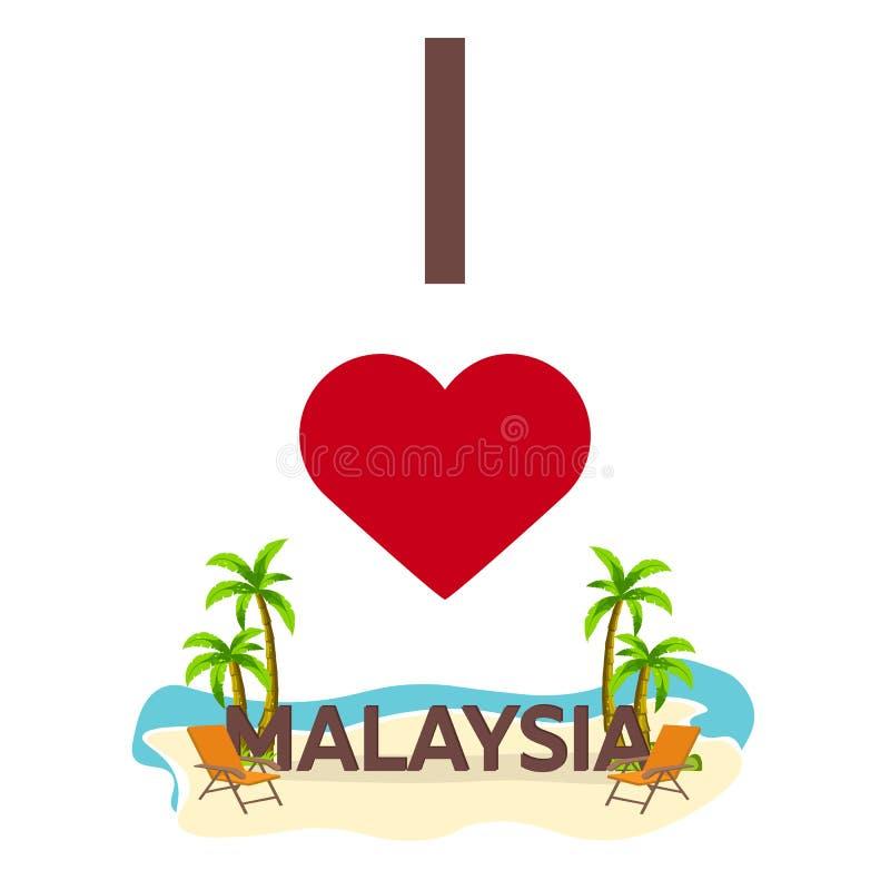 Amo Malasia Viajes Palma, verano, sillón Ejemplo plano del vector libre illustration