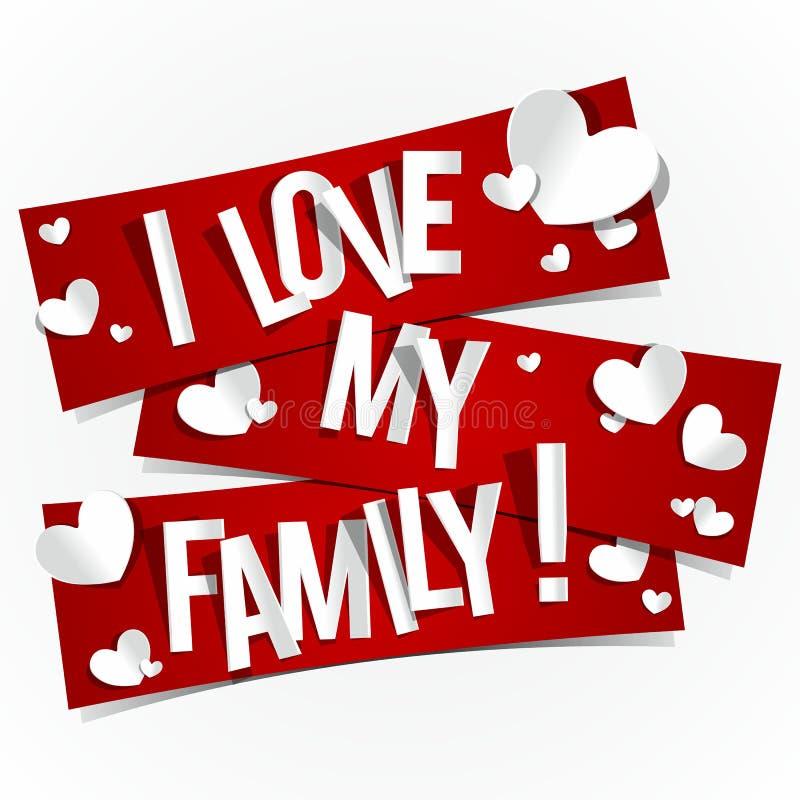 Amo a mi familia ilustración del vector