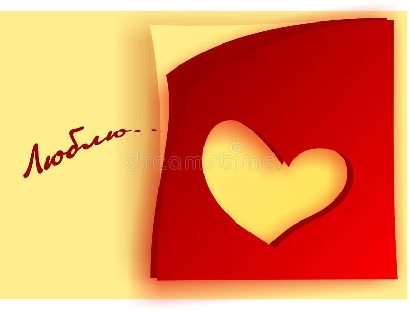 Amor foto de stock royalty free