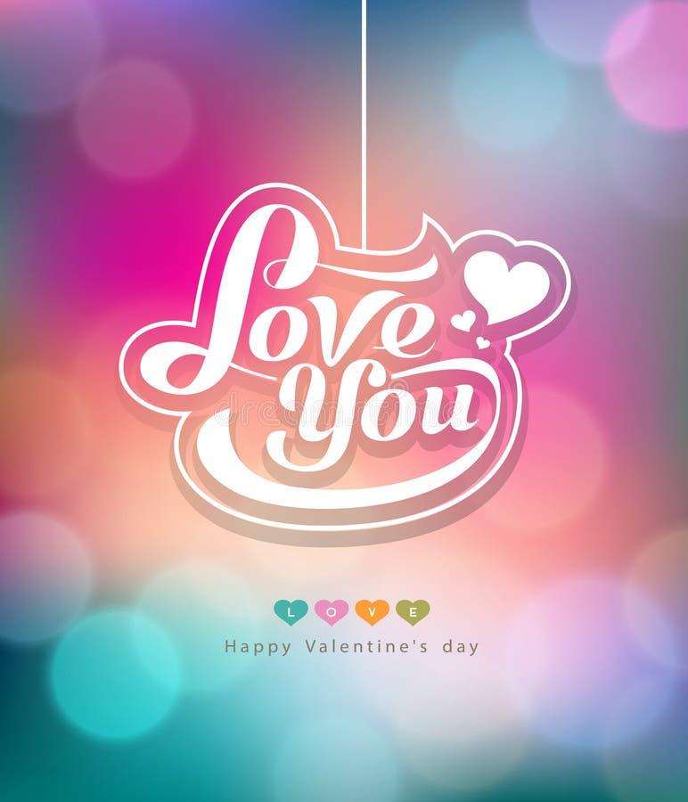 Amor colorido da mensagem do bokeh você dia de Valentim ilustração stock