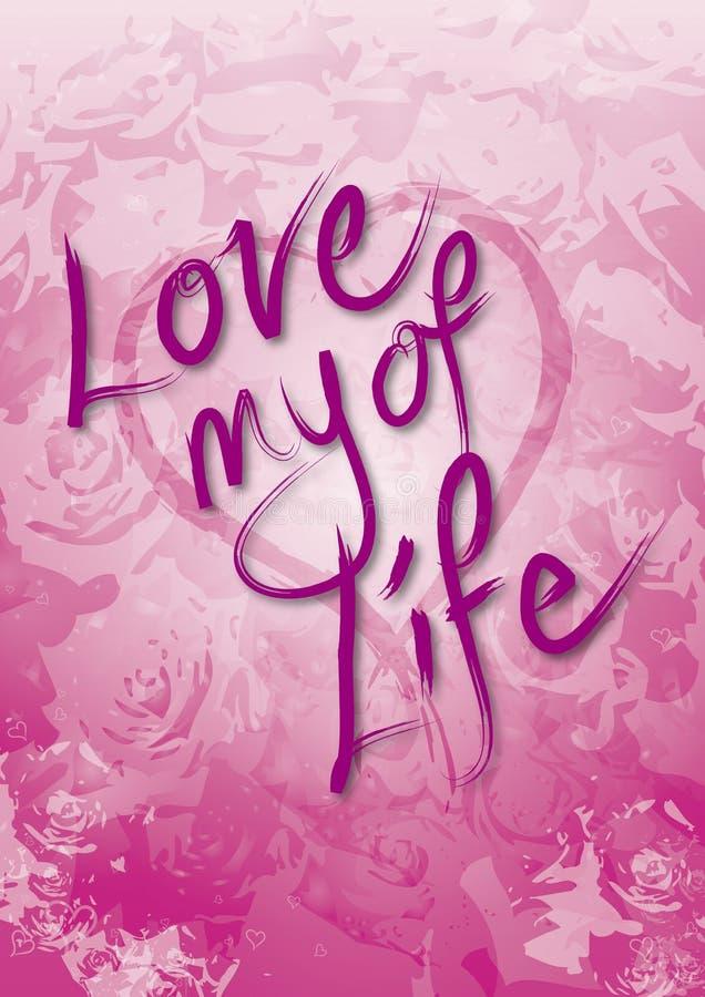 Amor de las tarjetas del día de San Valentín de mi vida ilustración del vector