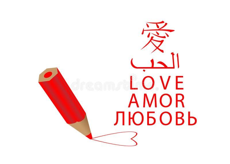 Amor del logotipo ilustración del vector