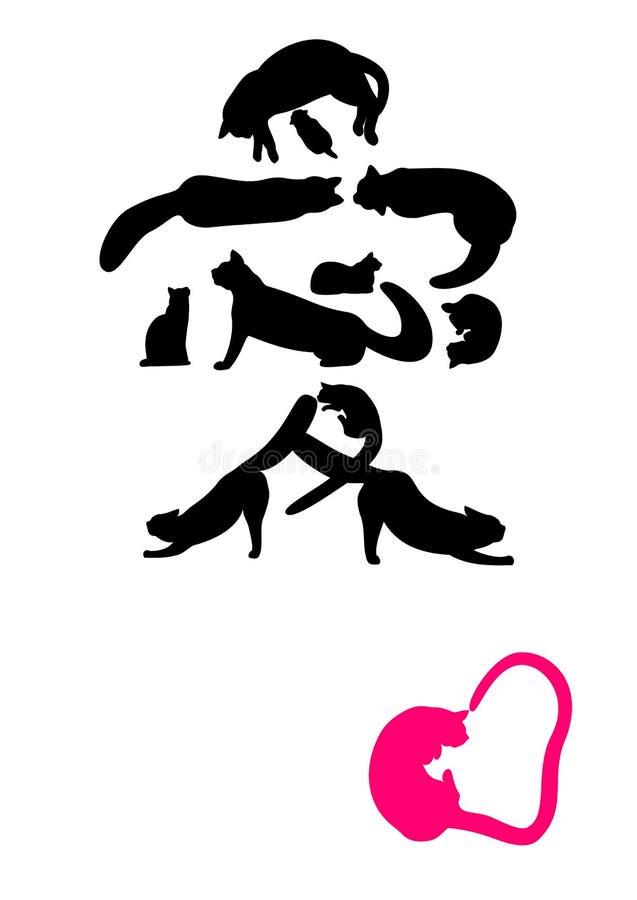 Amor do kanji dos gatos ilustração stock