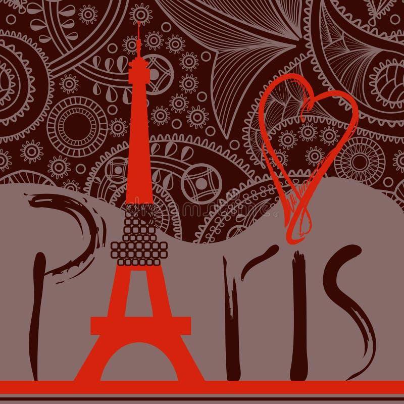 Amor en el fondo de París ilustración del vector