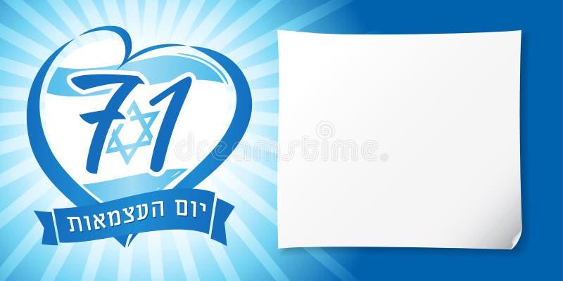 Amor Israel, bandeira nacional do emblema do cora??o e Dia da Independ?ncia judaico do texto ilustração royalty free
