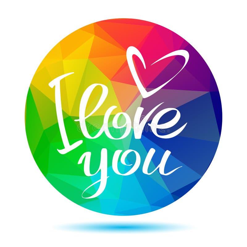 Amor redondo do arco-íris ilustração do vetor