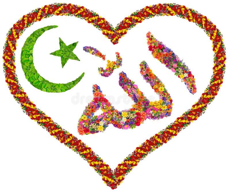 Amour au concept d'Allah illustration libre de droits