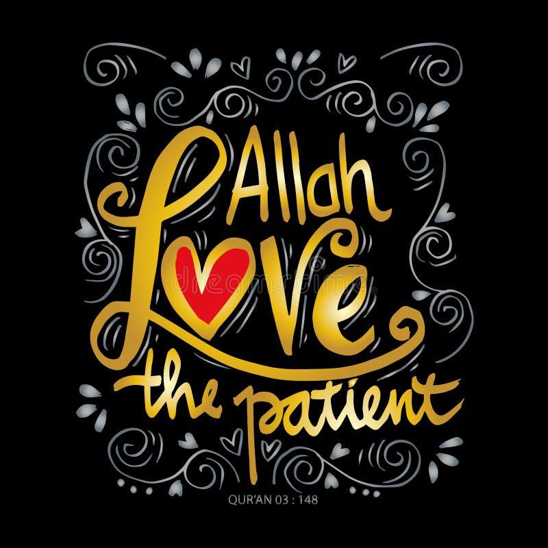 Amour d'Allah le patient Quran de citation illustration libre de droits