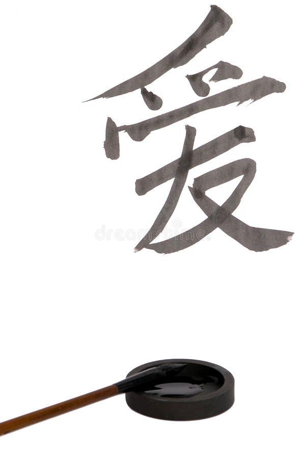 amour de Chinois de caractère photo libre de droits