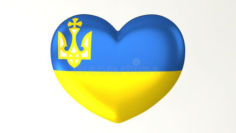 Amour en forme de coeur Ukraine de l'illustration I du drapeau 3D illustration de vecteur