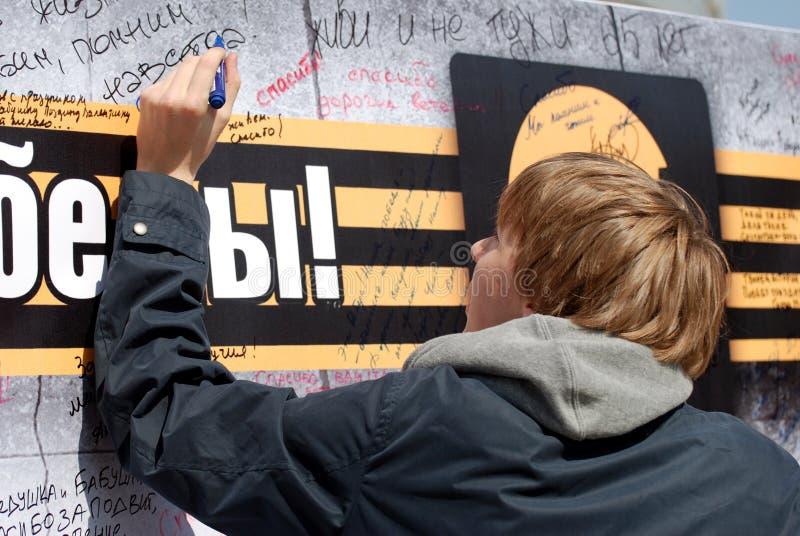 Amour, nous rappelons pour toujours ! Jour de victoire en Russie. photos libres de droits