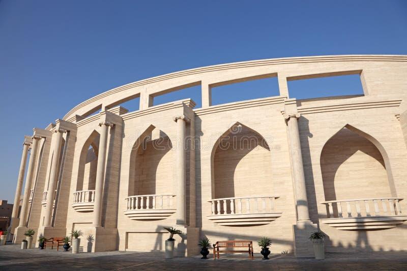 Amphitheater in Doha, Qatar stock image