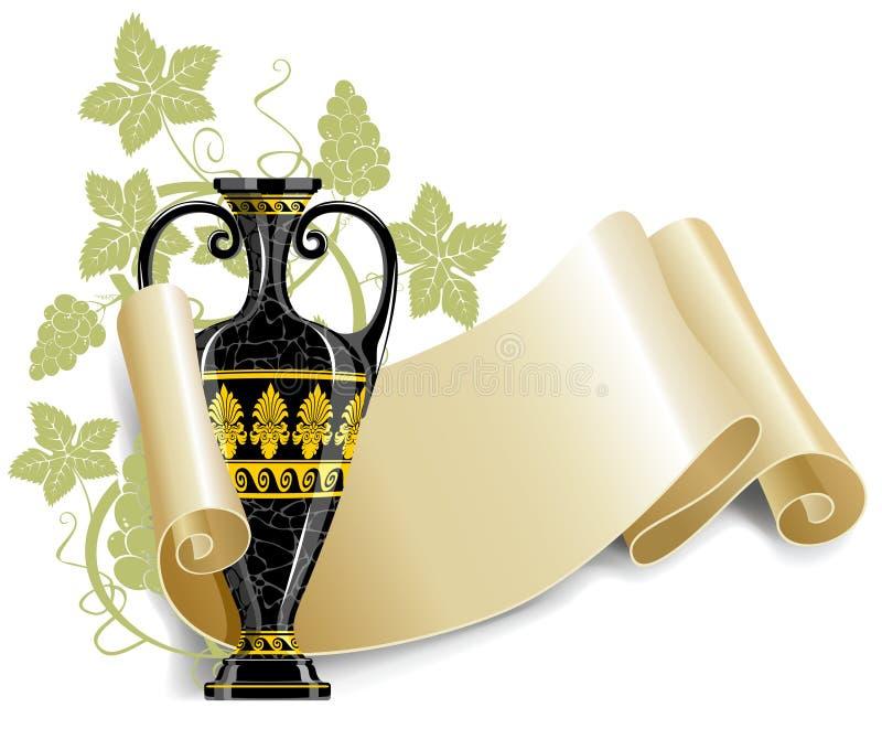 Amphora antique avec des raisins et le vieux manuscrit illustration libre de droits