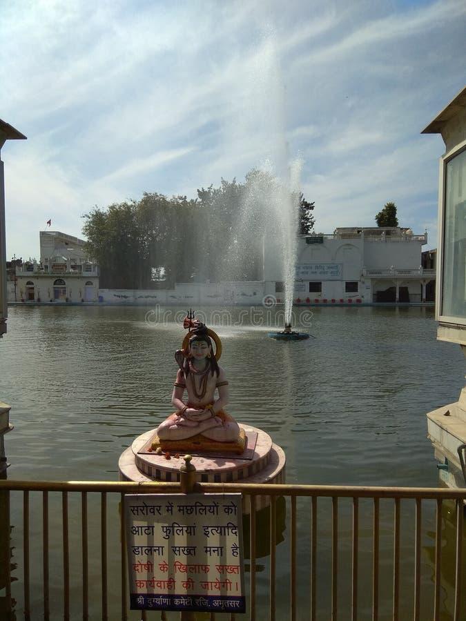 Amritsar, Pendjab, Inde photo libre de droits