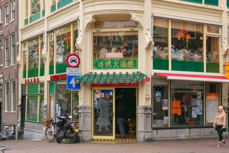 AMSTERDÃO, PAÍSES BAIXOS - 25 DE JUNHO DE 2017: Restaurante chinês da cidade oriental na rua de Oudezijds Voorburgwal fotografia de stock