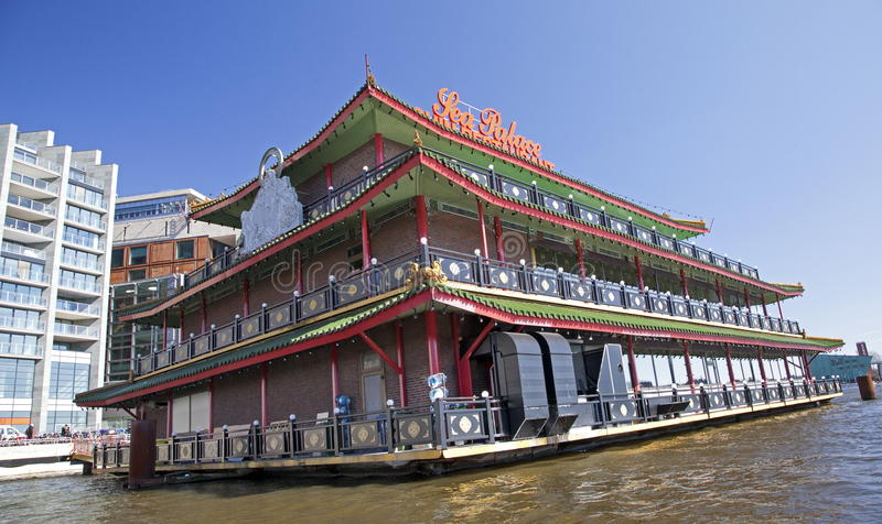 Sea palace - Chin restaurant in Amsterdam royalty free stock photos