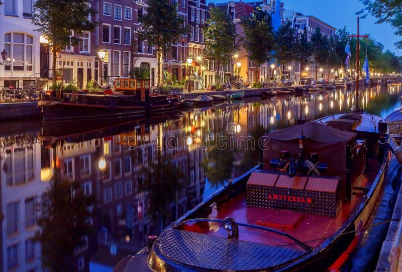 amsterdam Canale della città all'alba fotografie stock
