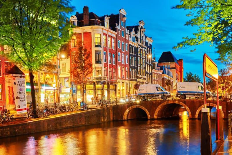 AMSTERDAM, DIE NIEDERLANDE 15. SEPTEMBER 2015: Schönes Amsterdam-Ci lizenzfreie stockfotografie