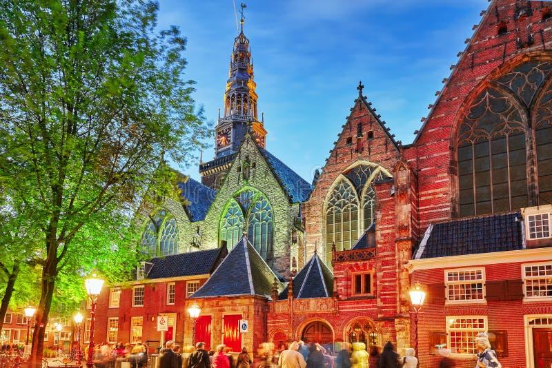 AMSTERDAM, PAÍSES BAJOS 15 DE SEPTIEMBRE DE 2015: Westerkerk (C occidental foto de archivo libre de regalías