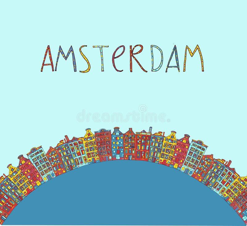 Amsterdam, vector card. Amsterdam, vector hand drawn illustration. Travel , Europe stock illustration