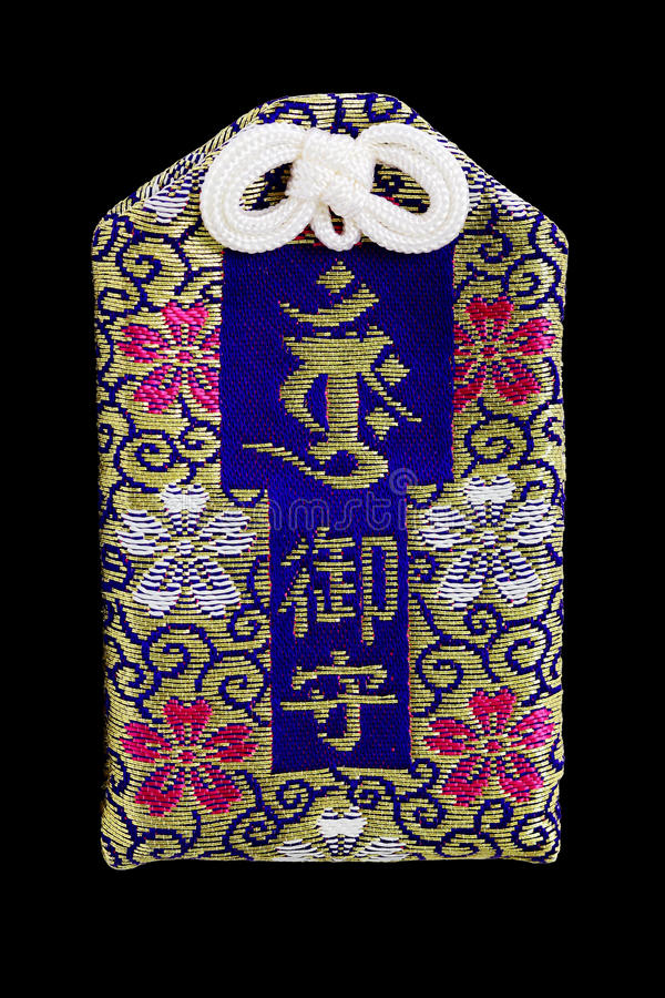 Amulet japonês imagens de stock royalty free