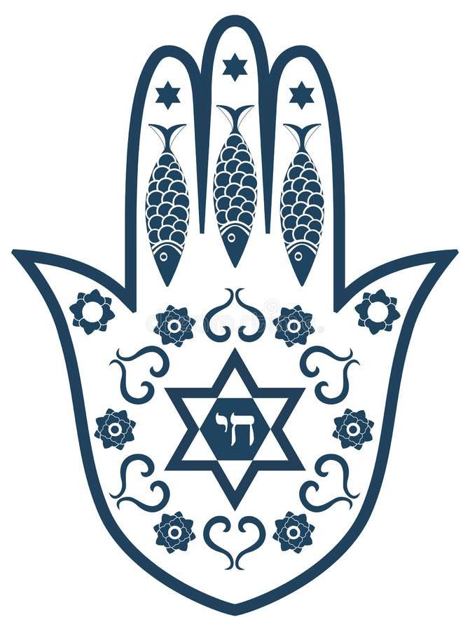 Amulet sagrado judaico - hamsa ou mão de Miriam ilustração royalty free